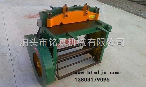 0.6米剪板机,电动剪板机,0.6米电动剪板机