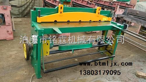 1米剪板机-1米电动剪板机
