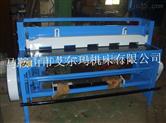 1.5米剪板机价格 Q11-3*1500机械剪板机价格