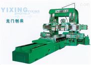 【供应】创新的技术,过硬的质量;苏州高竞争自动定位打孔机