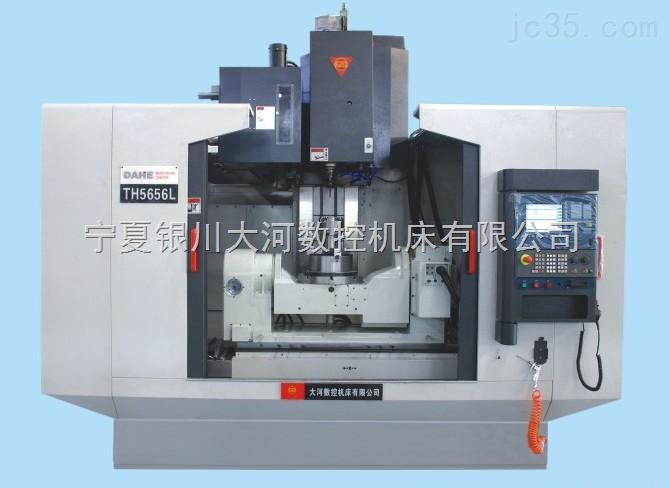 TH5656L高速精密立式加工中心