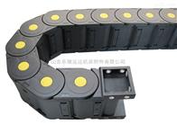 规格齐全工程塑料拖链,塑料拖链,塑料坦克链
