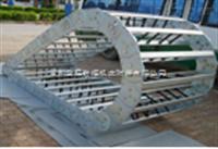 供应TL180钢铝拖链