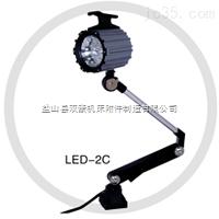 LED-2C系列工作灯