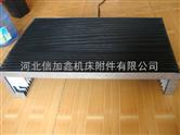 机械风琴式导轨防尘罩,皮老虎防护罩