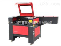 CMA1390-LG导光板激光雕刻机/切割机【已经下架】