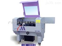 CMA1080K电动升降工作台激光雕刻机