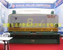 安徽名牌 液压剪板竞技宝下载 大型剪板机