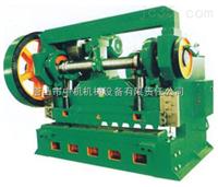 Q11-20*2500剪板机