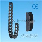 华奥15系列电缆拖链