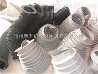 水泥散装机伸缩布袋、丝杠保护套、油缸保护套、高温伸缩管