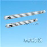 华奥JY20系列防水荧光工作灯
