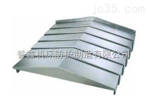 厂家专供机床质钢板防护罩121