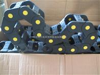 工程塑料拖链 尼龙塑料拖链,塑料拖链零售,塑料拖链