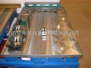河铸大型铸铁平台,铸铁平板河北供应商,量仪仪器