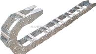 TL115型钢铝拖链