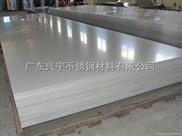 耐高温不锈钢310S 进口不锈钢性能 310不锈钢板材
