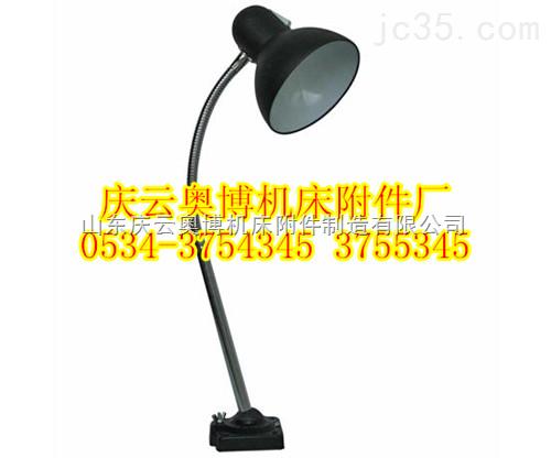 JB5系列车床照明灯,白炽工作灯