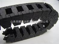 塑料拖链形成,塑料拖链长度,塑料拖链型号