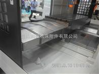 寧波鋼板防護罩