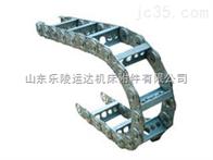 TL系列钢制拖链,TL系列钢制拖链询价