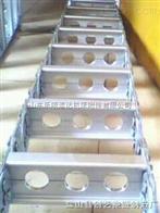 钢铝拖链型号,钢铝拖链价格,钢铝拖链