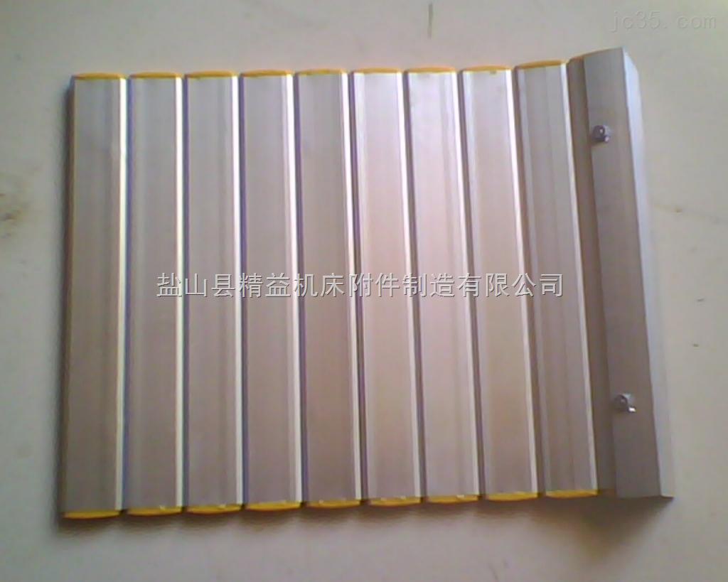 机床钢板导轨防护罩