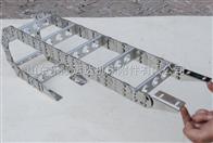 钢制拖链TL系列材质,钢制拖链TL系列质量