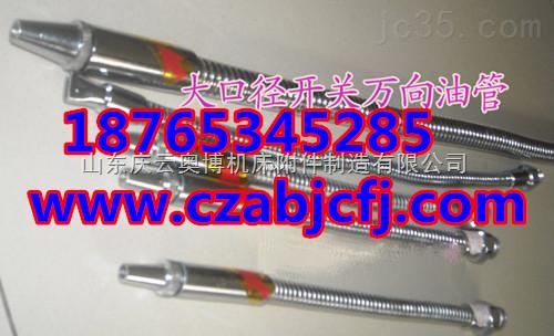 金属产品,金属冷却管,金属矩形软管,金属拖链