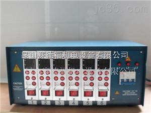 供应热流道温控箱6点热流道智能温控器