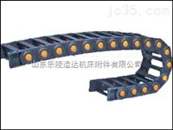 线缆保护链