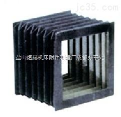 机床风琴式防尘罩/阻燃导轨防护罩定做3天交货产品图片