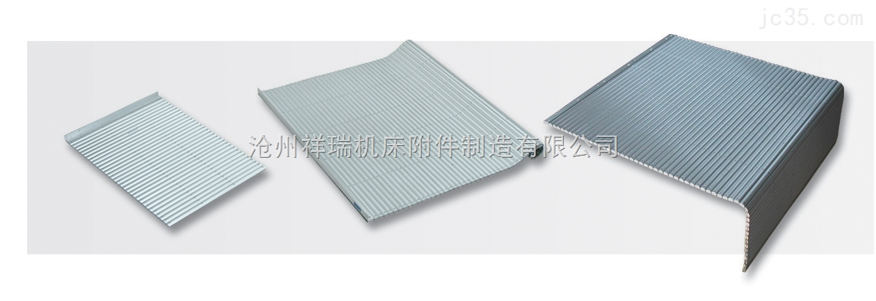 xiangrui铝型材防护帘,铝帘子
