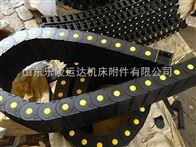 潍坊尼龙拖链,威海尼龙拖链,德州尼龙拖链