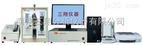 铸造化验设备、铸造检测设备、铸造化验仪器