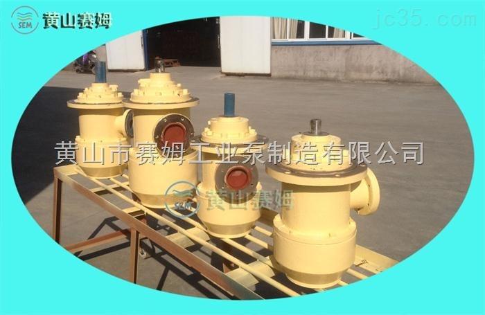 三螺杆泵HSJ660-40