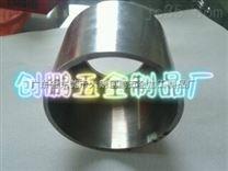 创鹏五金制品厂CNC车床加工16