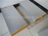 新疆铝型材防护帘,合肥铝型材防护帘