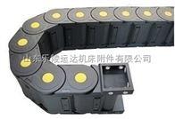 北京塑料拖链,上海塑料拖链价格,山东塑料拖链厂