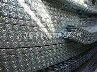 TL95钢制拖链,TL65钢制拖链,TL125钢制拖链