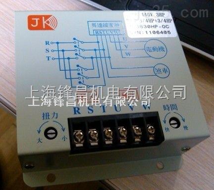 天车专用缓冲器JK3850HP-OC
