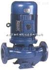 单级单吸式离心水泵