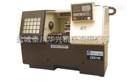 ck6140型数控车床-盐城秦川华兴机床有限公司