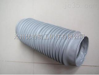 缝纫式玻璃纤维布防护罩