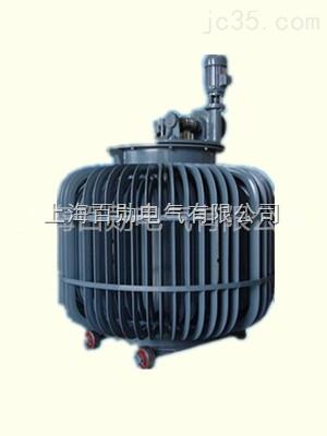 油浸式调压器