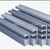 限程槽板、撞块/铝型材槽板