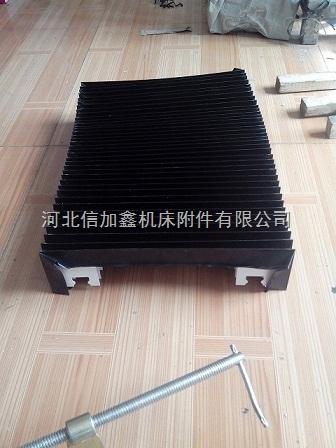 襄阳风琴防护罩,襄樊风琴防护罩,枣阳风琴防护罩厂直供