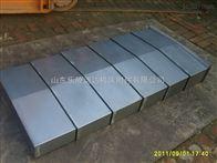 规格齐全供应数控加工中心防护罩,机床钢板防护罩