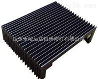 浙江风琴防护罩,上海风琴防护罩,大连风琴防护罩