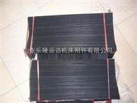 磨床专用风琴防护罩